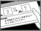 orig201710_020_02.jpg