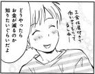 special201707_104_01.jpg