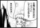 special201709_026_02.jpg