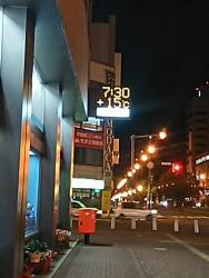 170910_旭川寒い