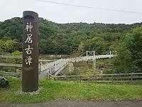 170911_神居古潭