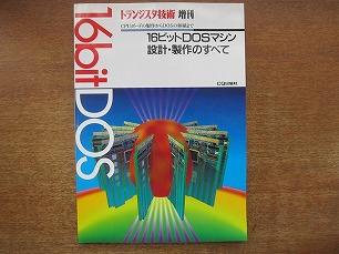 600x450-2017070100001 (1)