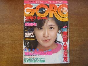 strokebooks-img600x450-1469611144swjumd13917.jpg