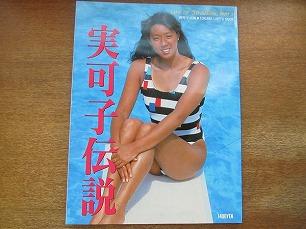 strokebooks-img600x450-1495520369hwlo9y30590.jpg