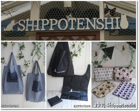 shop201708_2.jpg
