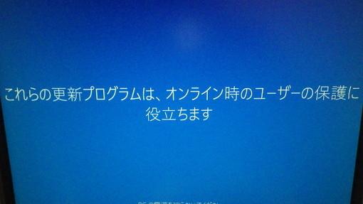 IMGP8453.jpg