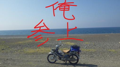 IMGP8861_LI.jpg