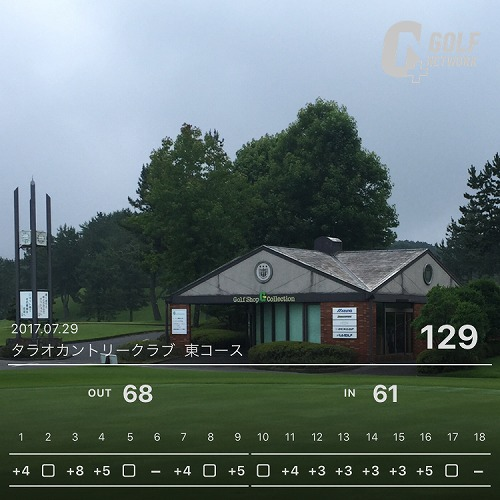 golf47-13.jpg