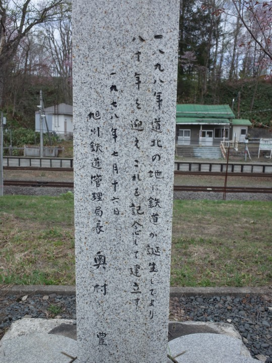 千本桜04