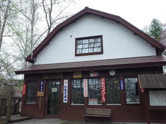 千本桜13