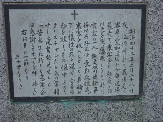 千本桜17