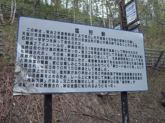 千本桜20
