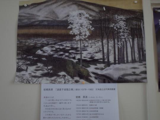 江部乙駅36