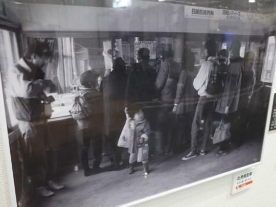 北見相生駅12