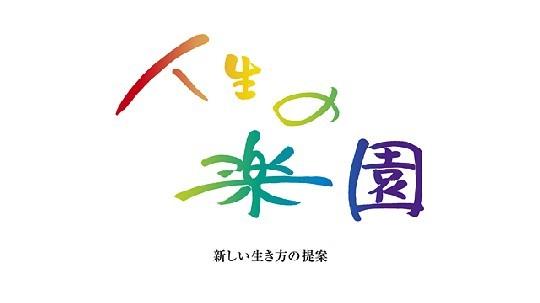 北見相生駅13