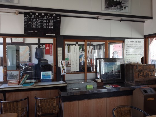北見相生駅24