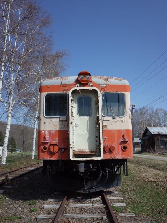 相生鉄道公園08