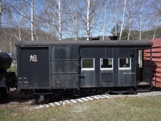 相生鉄道公園14