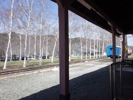 相生鉄道公園17