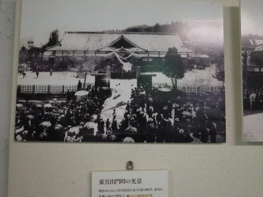 小樽市公会堂08