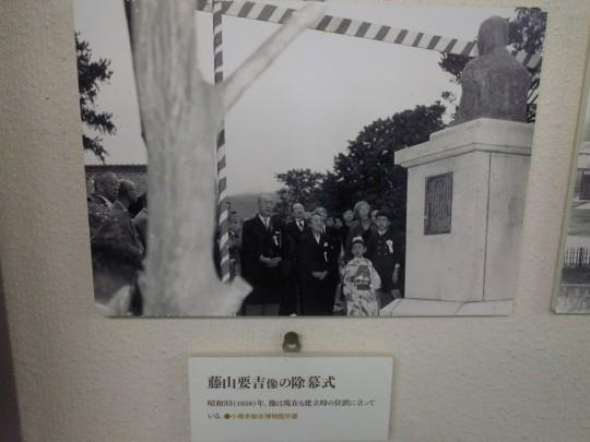 小樽市公会堂13