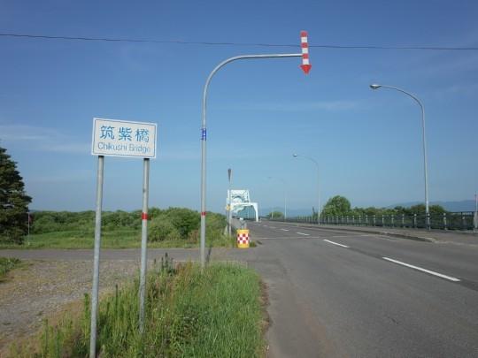 秩父別駅13