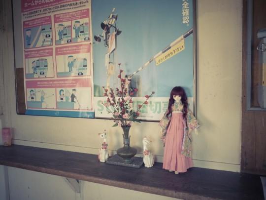 秩父別駅20