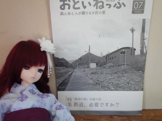 咲来駅01