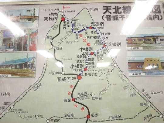 咲来駅03