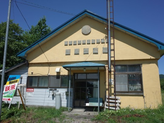 咲来駅12