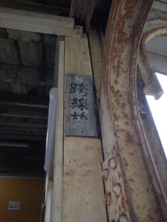 小沢駅03