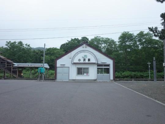 小沢駅05