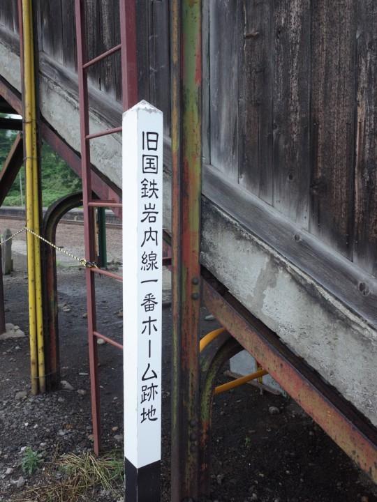 小沢駅09