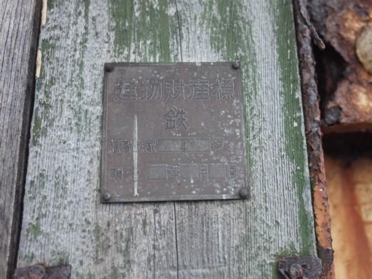 小沢駅12
