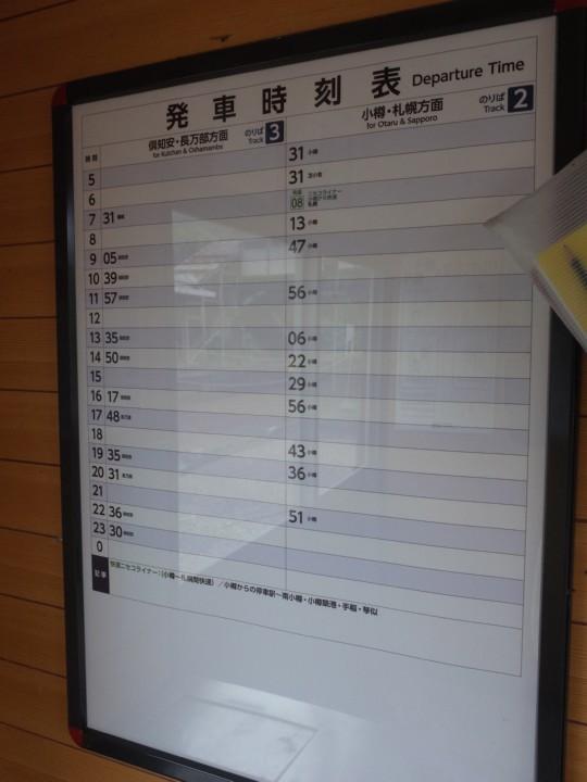 小沢駅24