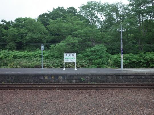 小沢駅26