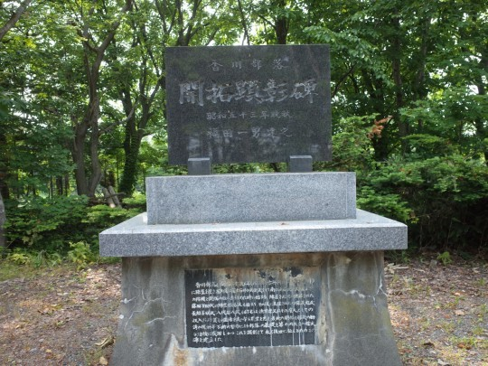 苫前香川05