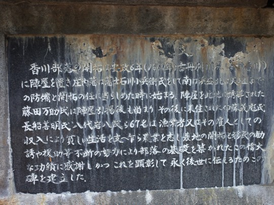 苫前香川06
