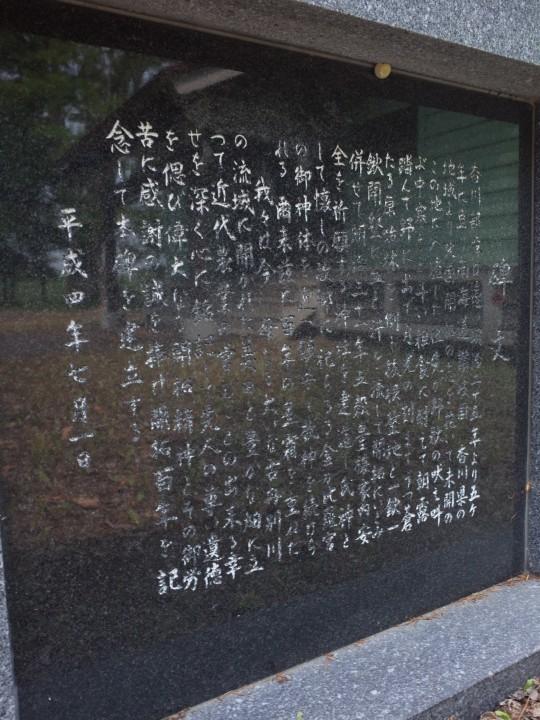 苫前香川08