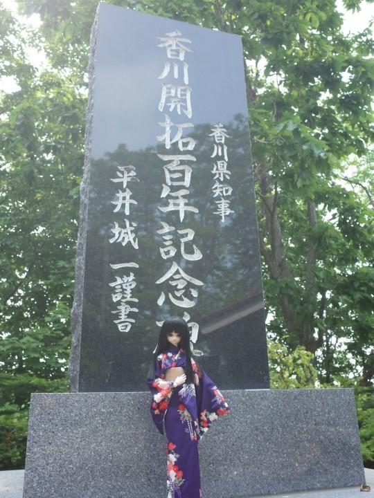 苫前香川09