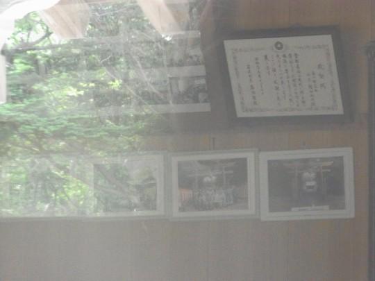 苫前香川16