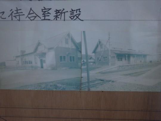 佐久駅21