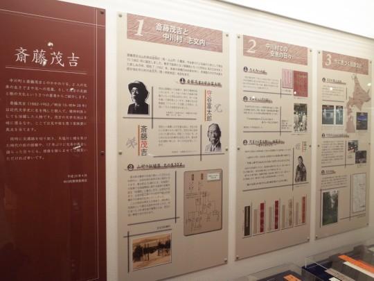 佐久駅27