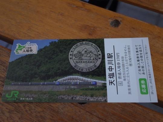佐久駅32