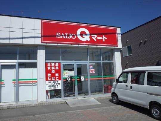 佐久駅34