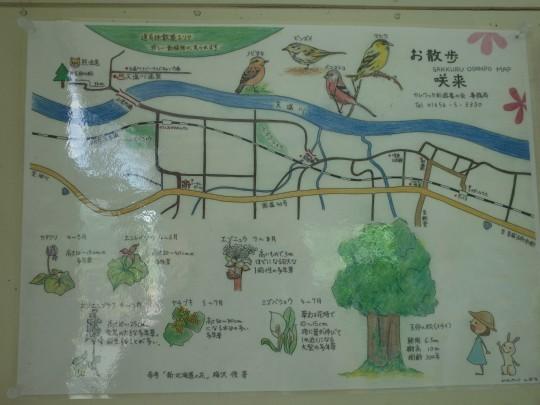 天塩川温泉駅16
