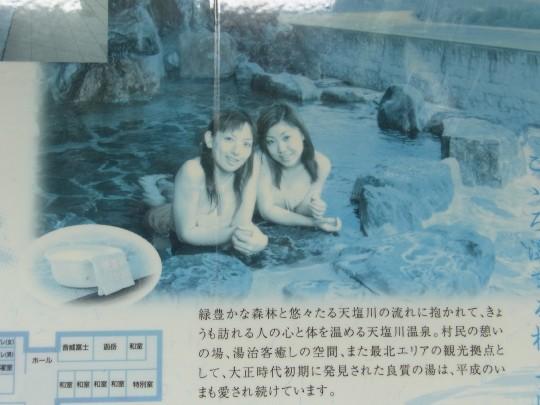 天塩川温泉駅25