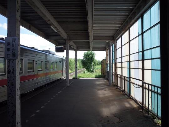 石狩沼田駅01