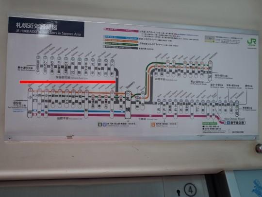 石狩沼田駅08