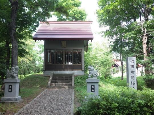 石狩沼田駅14